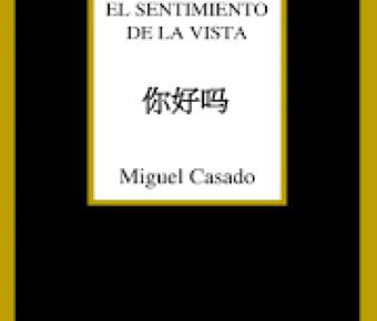 El sentimiento de la vista (Miguel Casado, Tusquets, 2015), por Rafael Morales Barba